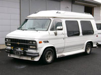 brugte Chevrolet Starcraft biler