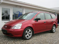 used Honda Stream cars
