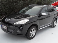 occasion Peugeot 4007 voitures
