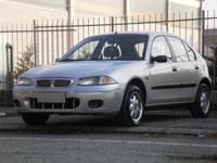 usados Rover 200 coches